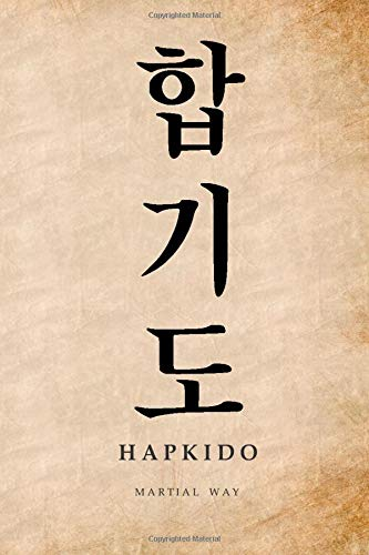 Martial Way HAPKIDO: Korean Hangul Calligraphy Old Parchment-looking Glossy Cover Notebook 6 x 9 (Hapkido Martial Way Notebooks)