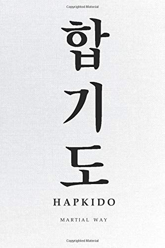 Martial Way HAPKIDO: Korean Hangul Calligraphy White Canvas-looking Glossy Cover Notebook 6 x 9 (Hapkido Martial Way Notebooks)