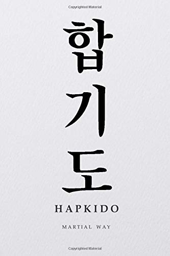 Martial Way HAPKIDO: Korean Hangul Calligraphy White Parchment-looking Glossy Cover Notebook 6 x 9 (Hapkido Martial Way Notebooks)